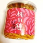 みんなだいすき!梅味のお菓子&ドリンク5選【100円】