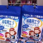 いつでもどこでも簡単除菌♪100円で買える消毒ハンドジェル