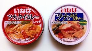 おつまみにぴったり!100円で買える缶詰特集