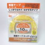 【100円】DIYに使える!粘着テープ・クラフトテープ・養生テープ特集