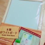 100円ショッップの便利グッズ★